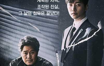 自白——又一部韩国高分电视剧