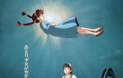 天空之城——一部经典的日本动漫
