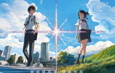 多罗罗——一部评分很高的日本动漫